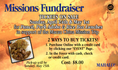 Missions Fundraiser 2016