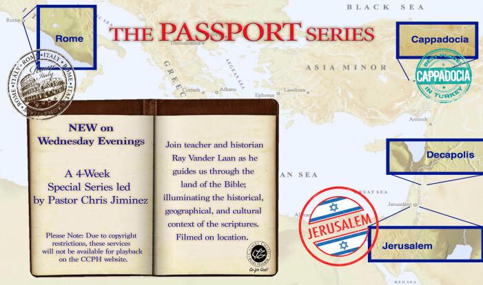 Passport series 2016