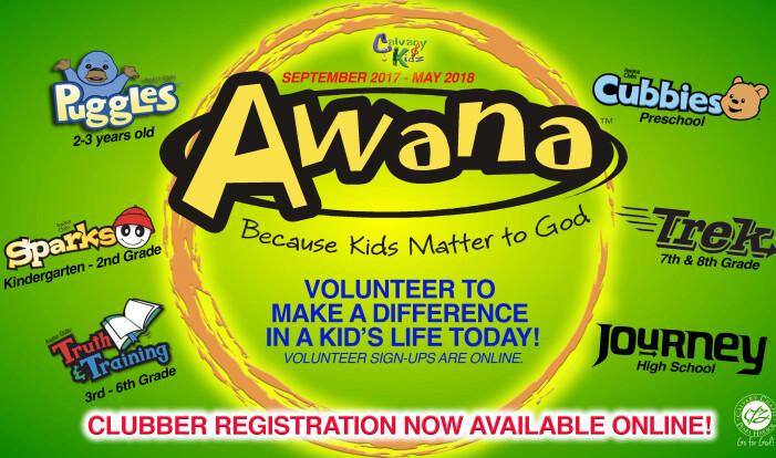 Awana Volunteer Sign Ups 2017